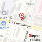 Комплексный центр социального обслуживания населения по Октябрьскому и Фрунзенскому районам