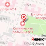 Клиническая больница им. С.Р. Миротворцева