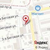 ООО Транссервис-Саратов