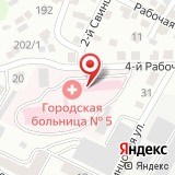 Городская клиническая больница №5
