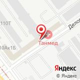 Управление пенсионного фонда России в Саратовском районе