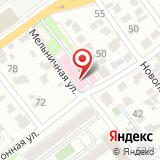 Саратовский областной центр по профилактике и борьбе со СПИД и инфекционными заболеваниями