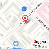 ООО Газрегионпоставка