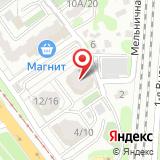 ООО ИТ Эксперт