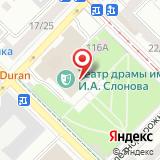 Саратовский государственный академический театр драмы им. И.А. Слонова