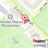 ООО Авантаж Систем-С