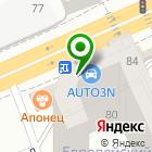 Местоположение компании Дровосек
