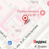 Саратовская областная станция переливания крови