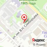 Отдел Военного комиссариата Саратовской области по Заводскому