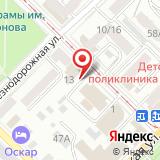 Центр занятости населения г. Саратова
