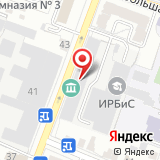 ПАО Нефтемаш-Сапкон