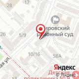 ООО ПатентВолгаСервис