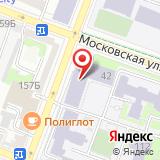 Зональная научная библиотека им. В.А. Артисевич