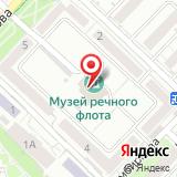 Саратовский музей речного флота