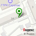 Местоположение компании Электромонтаж ЛЭП