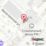 Офис-Стиль