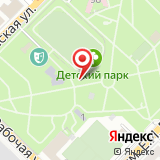 Детско-юношеский центр Фрунзенского района