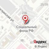 Управление пенсионного фонда России в Кировском