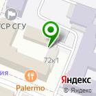 Местоположение компании ВИТАЛМАР АГРО