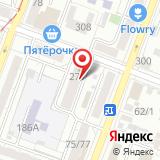 Сектор субсидий по Кировскому району