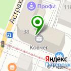 Местоположение компании INDEX