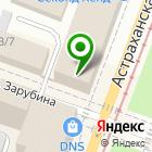 Местоположение компании Интач