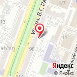Нотариус Богатырёв В.Н.