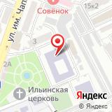 ООО Городской расчетный центр