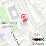 Саратовская областная спортивная федерация каратэ