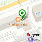 Местоположение компании Cardzavod