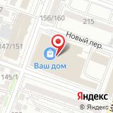 ООО Центр Чистоты