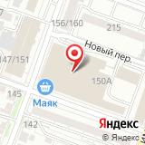 СтеклоВ Дом