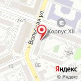 ООО Мебельная фабрика №2