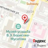 Музей-усадьба В.Э. Борисова-Мусатова