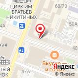 ООО Русклимат-Саратов