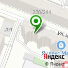 Местоположение компании Любознайка