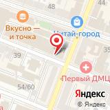 Управление ФСБ по Саратовской области