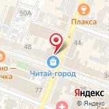 Управление Федеральной антимонопольной службы по Саратовской области