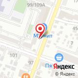 Покровск-Тур