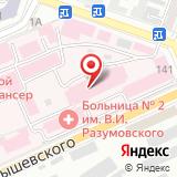 Городская клиническая больница №2 им. В.И. Разумовского