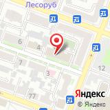 Центр реформ предприятий