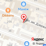 Территориальная избирательная комиссия Фрунзенского района