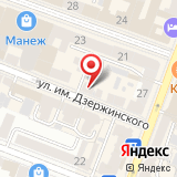 Саратов Тур-Сервис