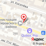 Территориальная избирательная комиссия Кировского района