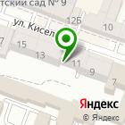 Местоположение компании SPORT MAG
