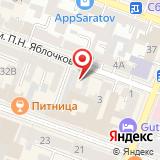 Межрегиональная коллегия адвокатов Саратовской области