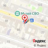Нотариус Волкова Л.А.