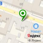 Местоположение компании Рублёвка