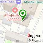 Местоположение компании Охта