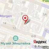 Территориальный фонд обязательного медицинского страхования Саратовской области